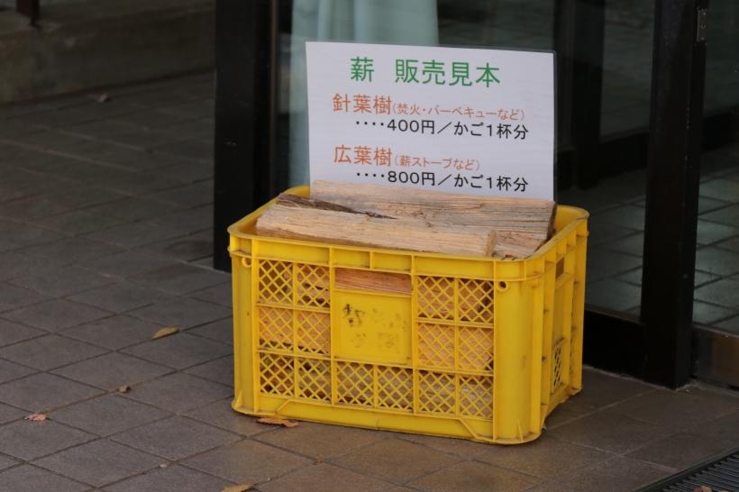 智光山公園バーベキュー