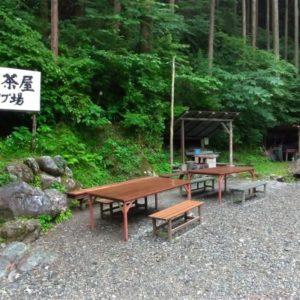 奥多摩 百軒茶屋キャンプ場