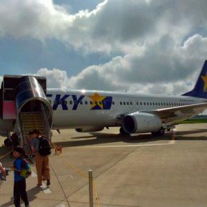 茨城空港からスカイマークで新千歳空港へ