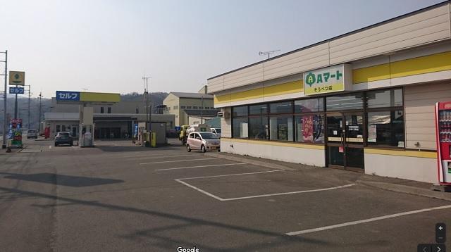 洞爺湖周辺のスーパー