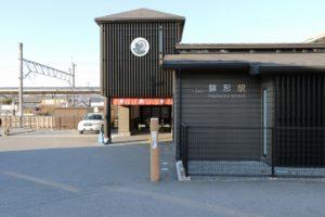 東武東上線鉢形駅