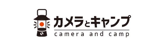 カメラとキャンプ。